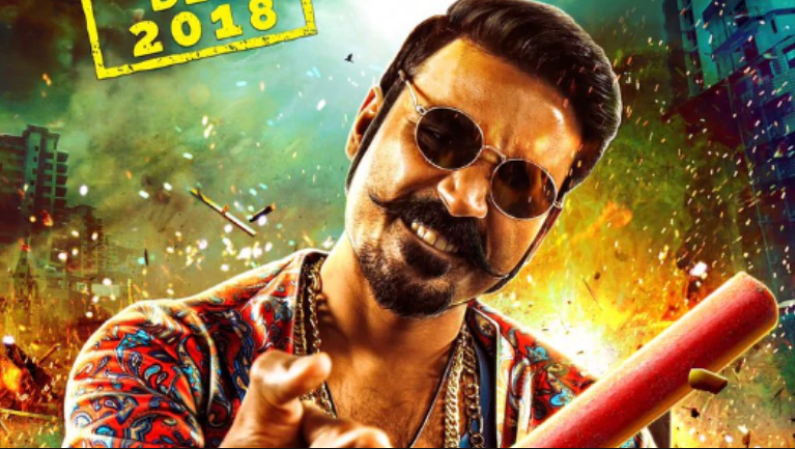 Maari 2 Mp3 Songs Download