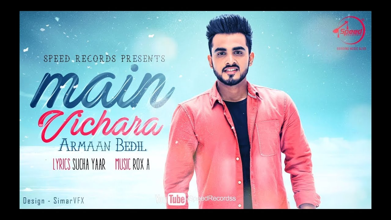 Main Vichara Song Download
