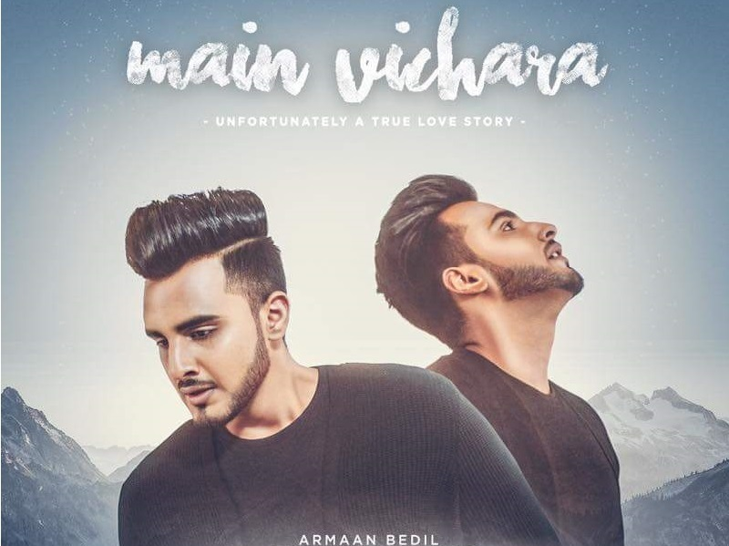 Photo of Main Vichara Song Download In High Quality HD Audio