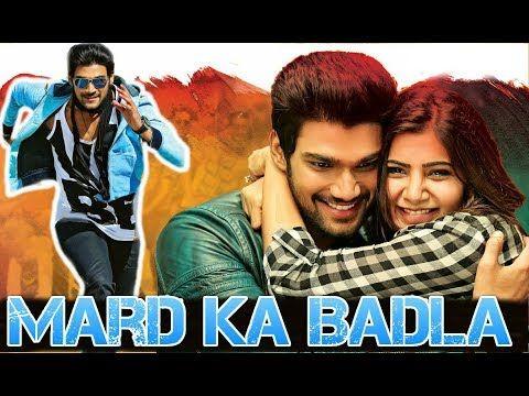 Mard Ka Badla Hindi Dubbed Download 2