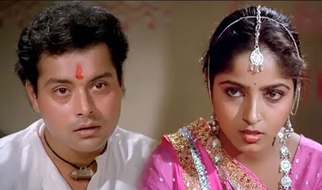 Nadiya Ke Par Full Movie