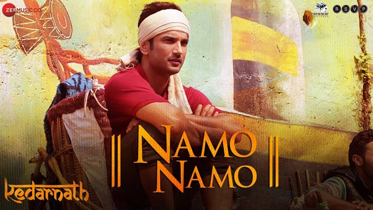 Namo Namo Song Mp3 Download