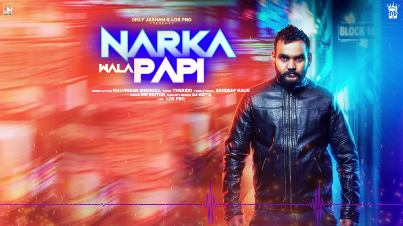 Photo of Narka Da Papi Song Download Mp3 In High Quality HD For Free