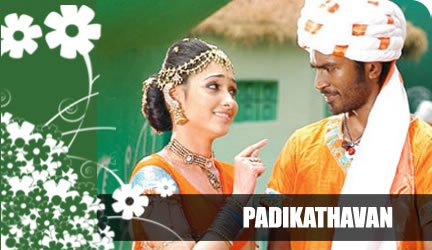 Padikathavan Songs Download