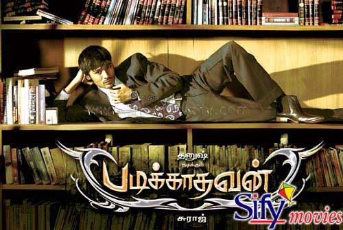 Padikathavan Songs Download