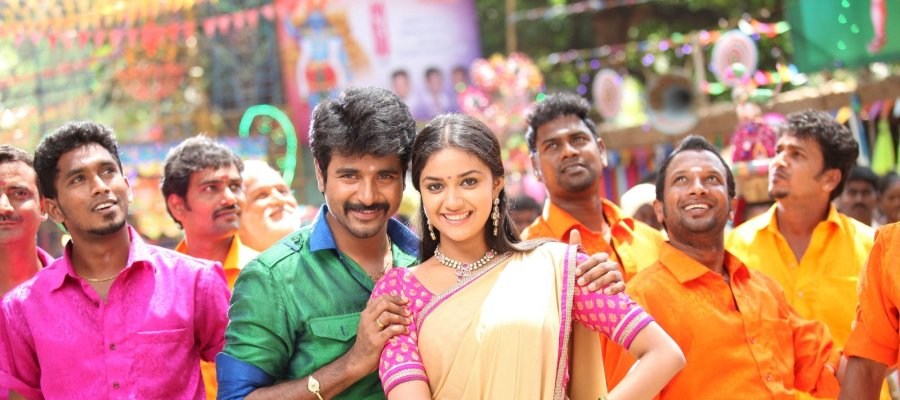 Rajini Murugan Mp3 Songs Free Download