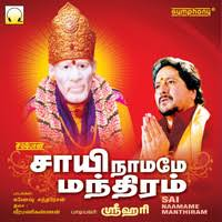 Photo of Sannathiyil Kattum Katti Mp3 Song Download In HD Audio
