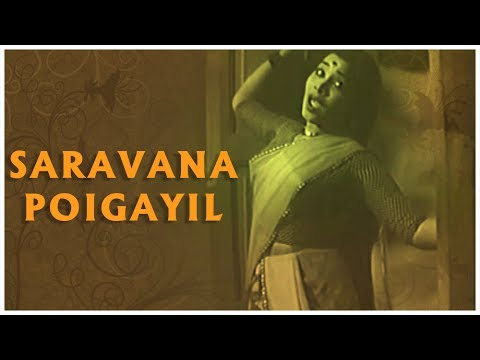 Photo of Saravana Poigaiyil Neeradi Mp3 Song Download In High Quality HD Audio
