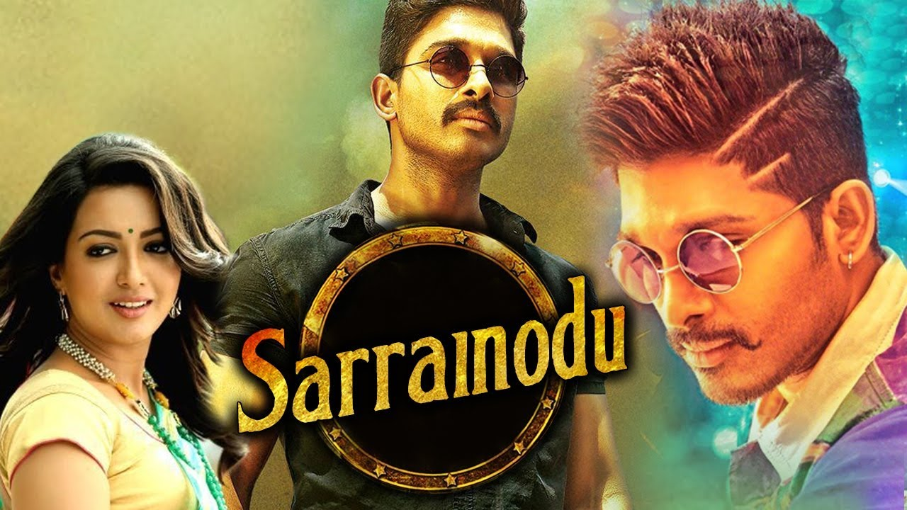 Sarrainodu Telugu Movie Download