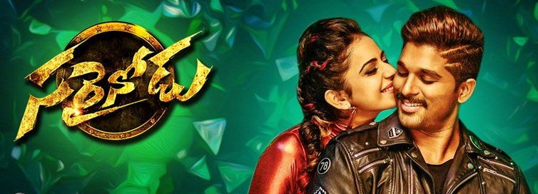 Sarrainodu Telugu Movie Download