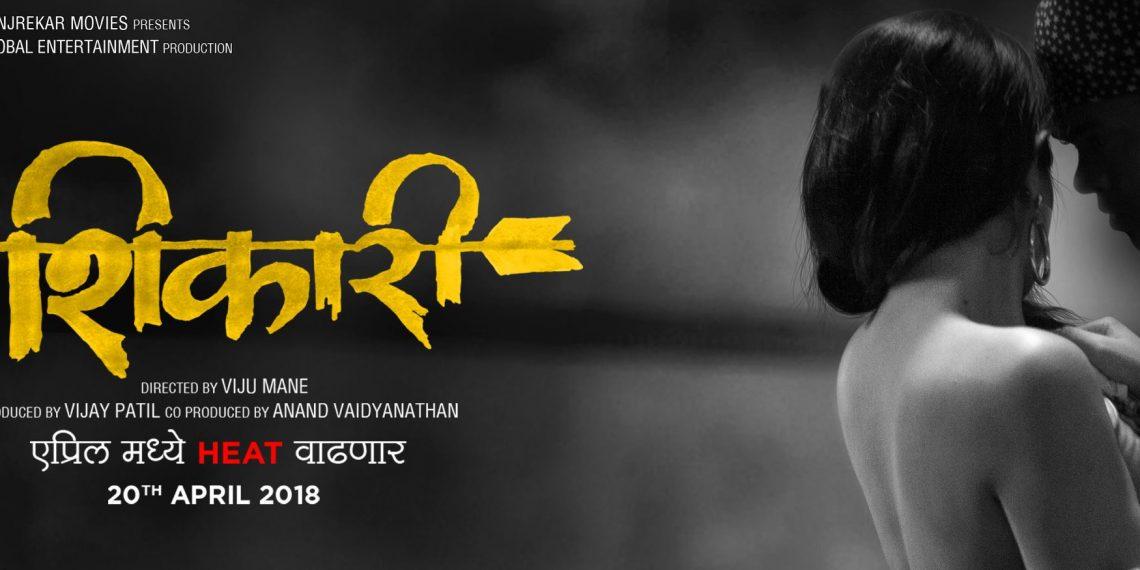 Marathi movies 2019 download hd 1080p