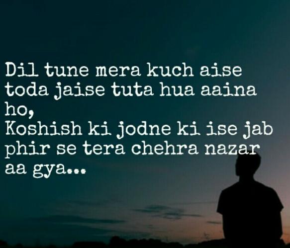 tune to mera dil bhi kuch aise toda tha lyrics