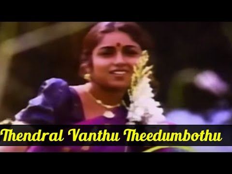Thendral Vanthu Song Lyrics In Tamil
