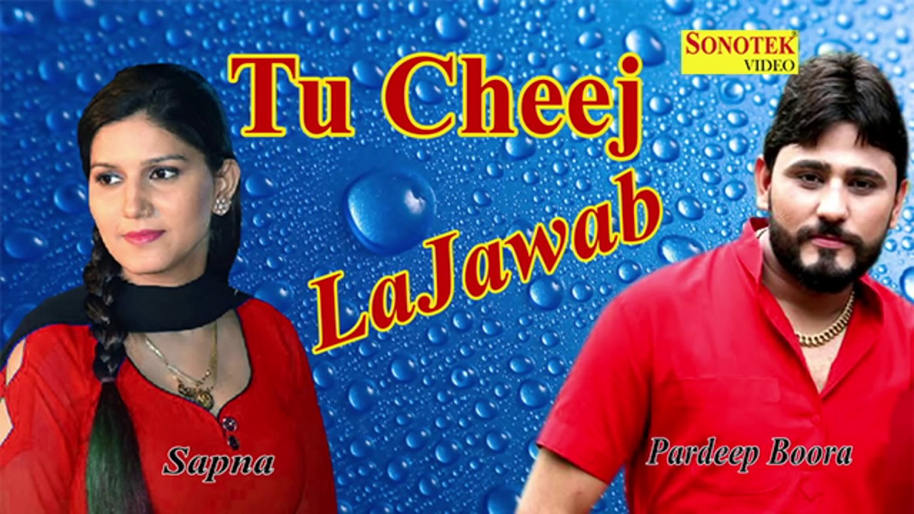 Tu Cheez Lajawab Mp3 Song Download
