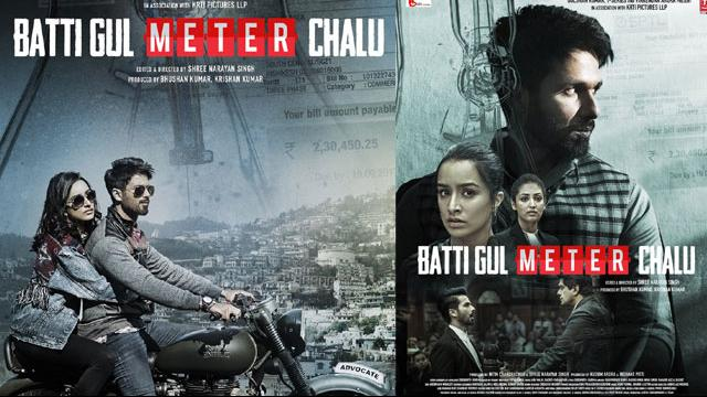 Batti Gul Meter Chalu Songs Mp3 Download
