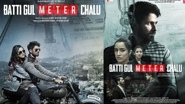 Photo of Batti Gul Meter Chalu Songs Mp3 Download