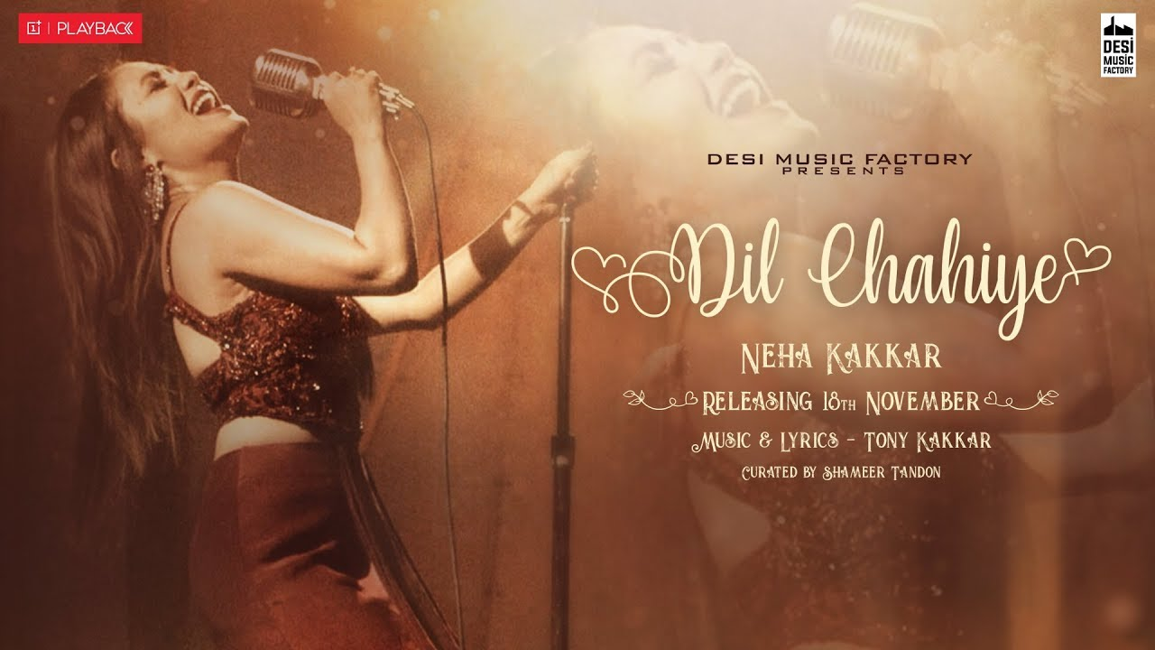 Dil Chahiye Song Download In 320Kbps For Free - QuirkyByte