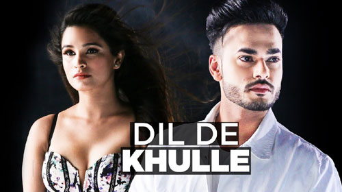 Dil De Khule Song Download