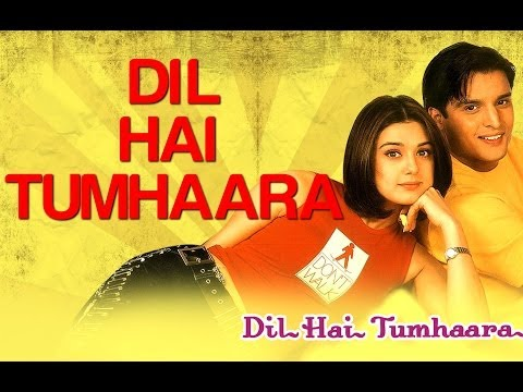 Photo of Dil Hai Tumhara Mp3 Song Download In 320Kbps High Quality Audio