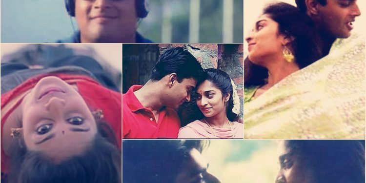 Alaipayuthey Mp3 Song Download