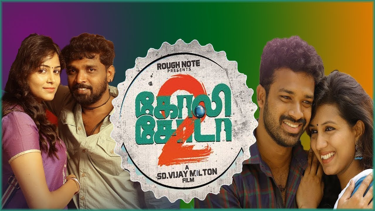 Goli Soda 2 Full Movie Download