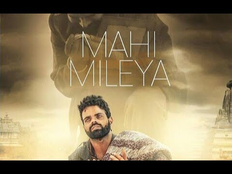 Photo of Mahi Mileya Mp3 Song Download In 320Kbps HD For Free