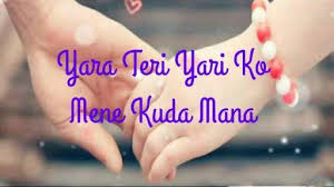 Yaara Teri Yaari Ko Song Download Mp3