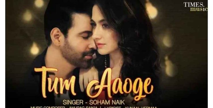 Tum Aoge Song Download Mp3