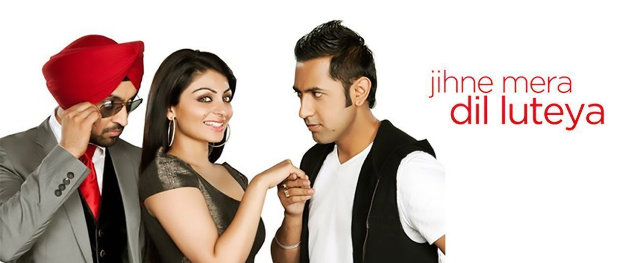 Jihne Mera Dil Luteya Full Movie