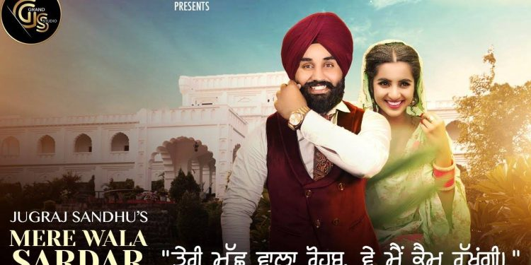 Gori Tere Jiya Hor Na Koi Milya Lyrics Mp3 Song Download