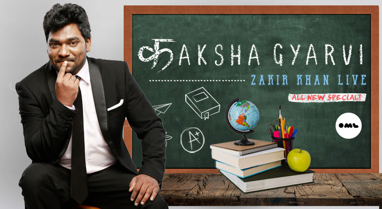 Kaksha Gyarvi Download