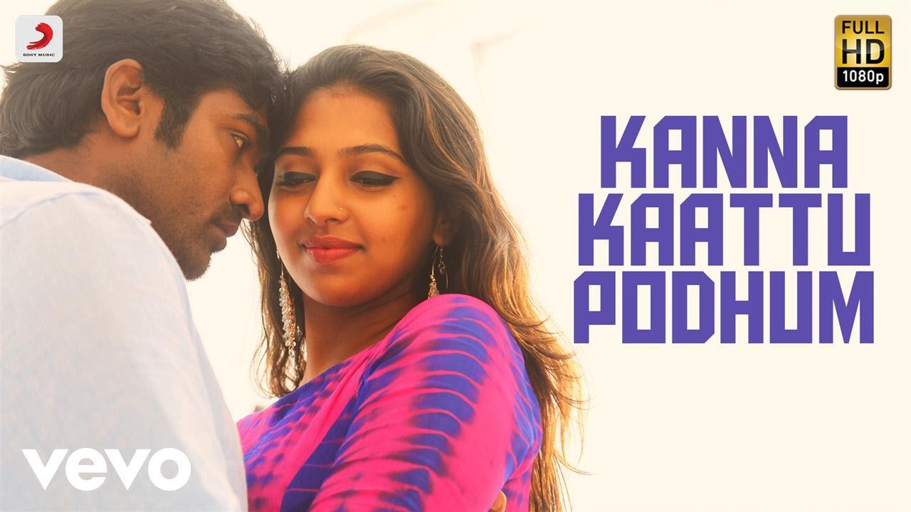 Kanna Kaattu Podhum Mp3 Song Download