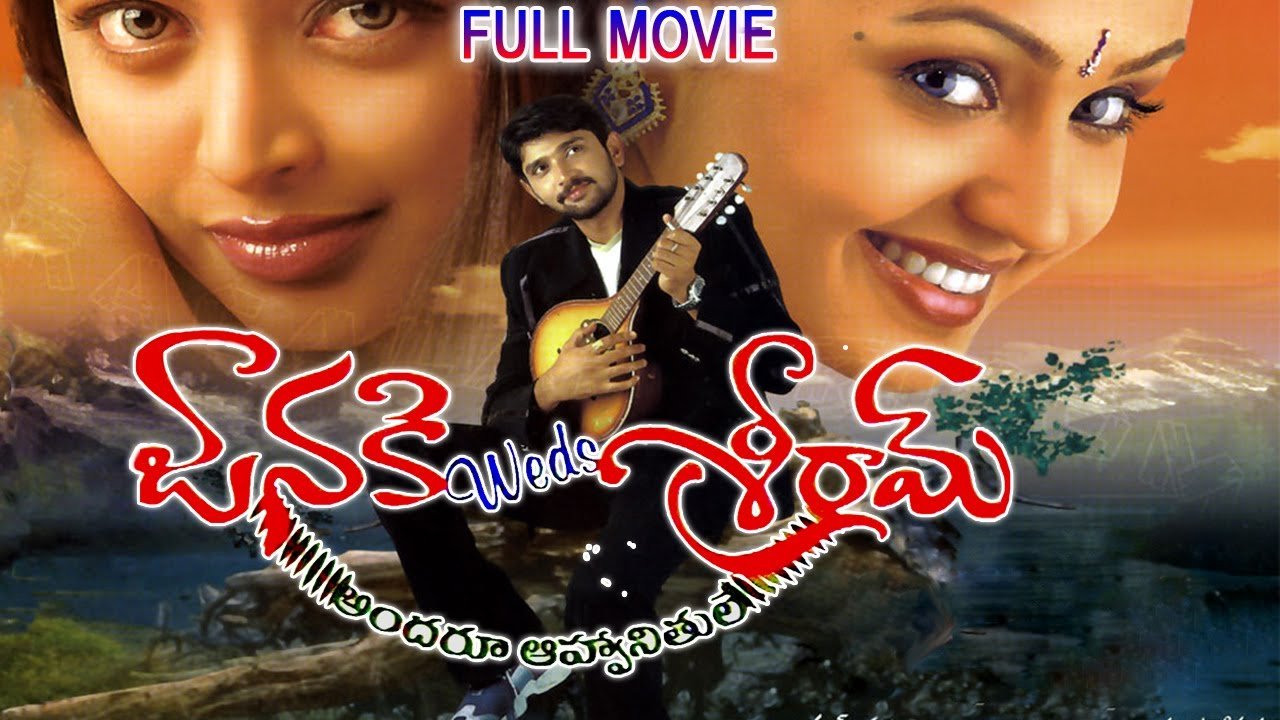 Janaki Weds Sriram Mp3 Songs Download