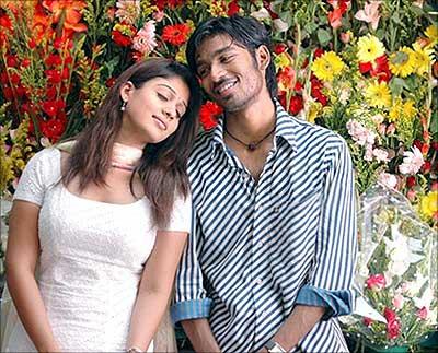 Yaradi Nee Mohini Mp3 Song Download