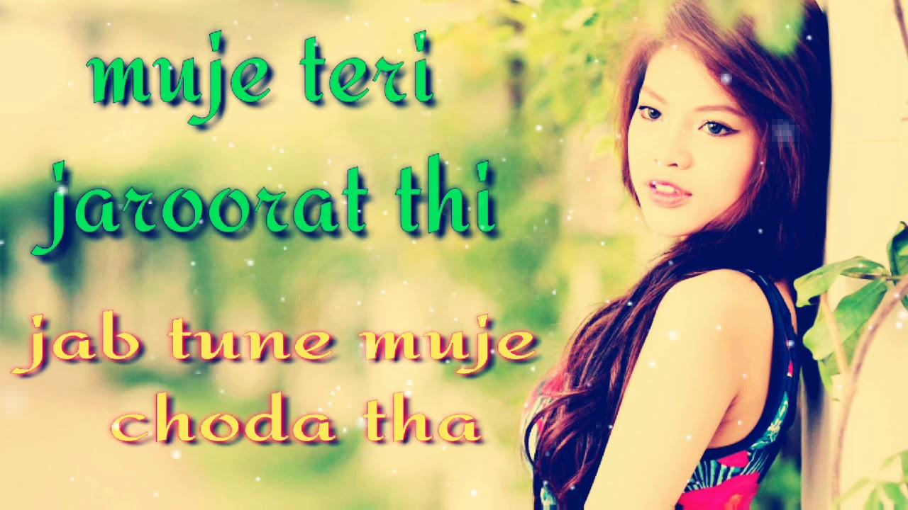 Photo of Tune To Mera Dil Bhi Kuch Aise Toda Tha Lyrics