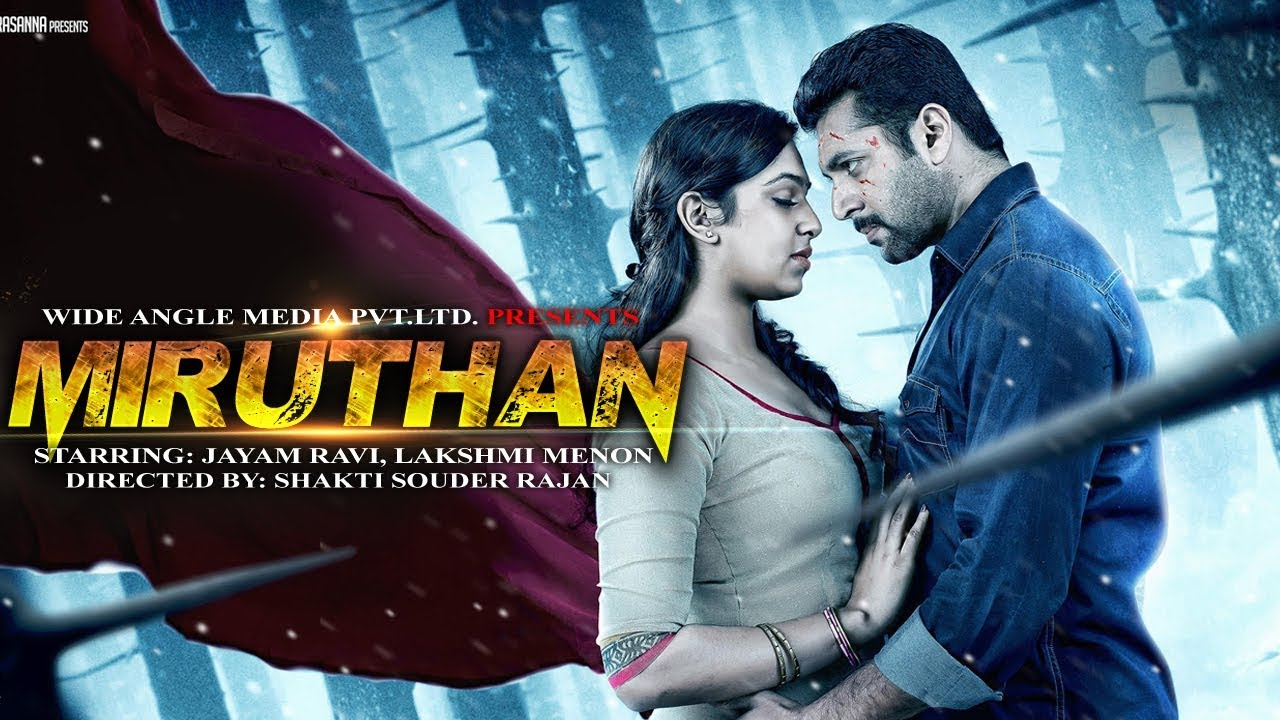 Miruthan Tamil Full Movie