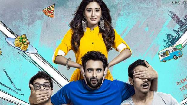 New Bollywood Movies on Amazon Prime 2018