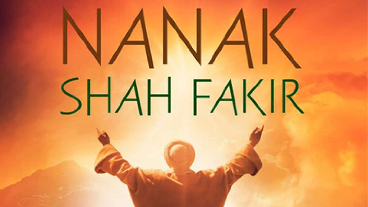 Photo of Nanak Shah Fakir Full Movie Download In 720p For Free
