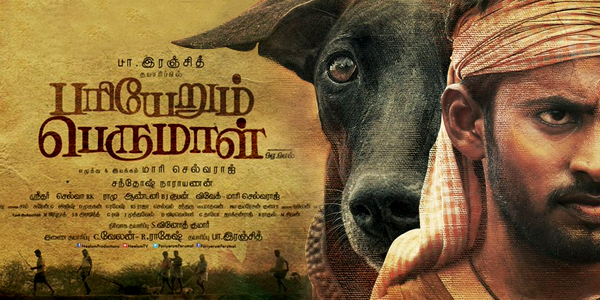 Photo of Pariyerum Perumal Mp3 Songs Download In HQ Dolby Digital Audio