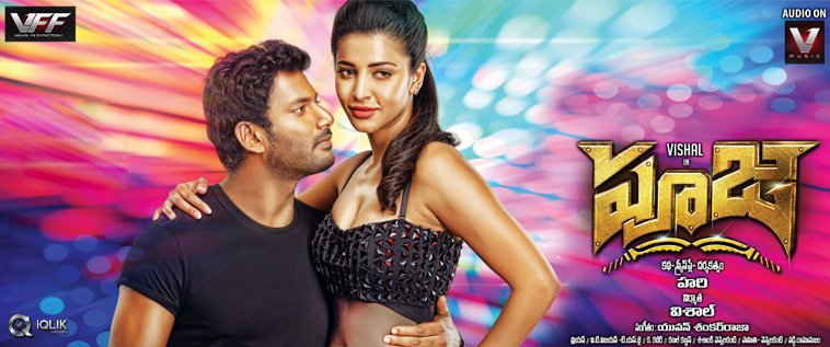 Photo of Pooja Telugu Full Movie In 720p and BluRay HD For Free
