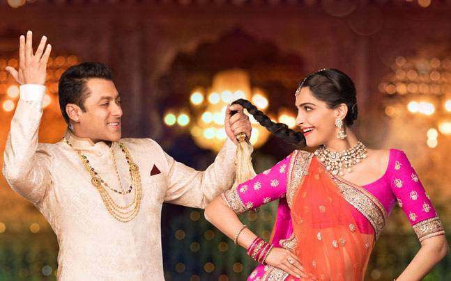 Prem Ratan Dhan Payo Mp3 Song Download