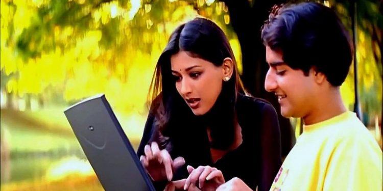 Kadhalar Dhinam Songs Download