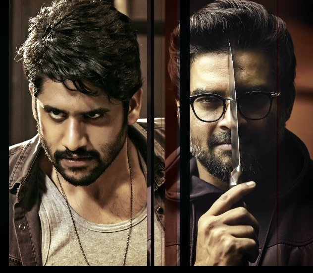 Photo of Savyasachi Movie Songs Download For Free In High Definition Audio