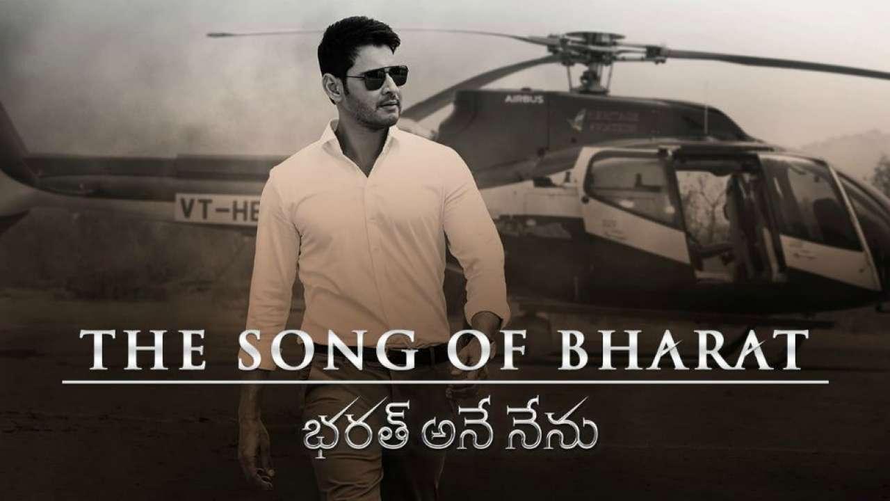 Telugu Mp3 Songs Download
