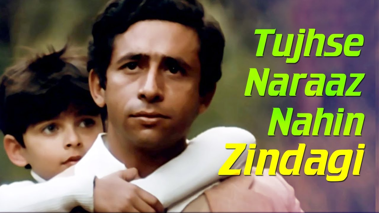 tujhse naraz nahi zindagi mp3 download