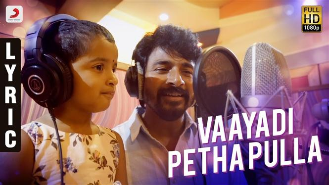 Vayadi Petha Pulla Song Download
