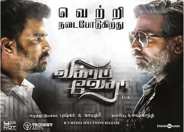 Photo of Vikram Vedha Mp3 Songs Download In 320Kbps HQ HD Audio