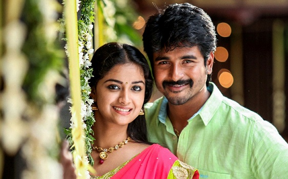 Photo of Rajini Murugan Song Download Mp3 in High Quality HD For Free