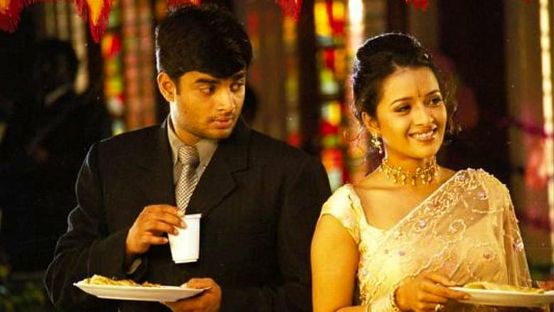 Photo of Minnale Mp3 Songs Download In 320Kbps HD For Free