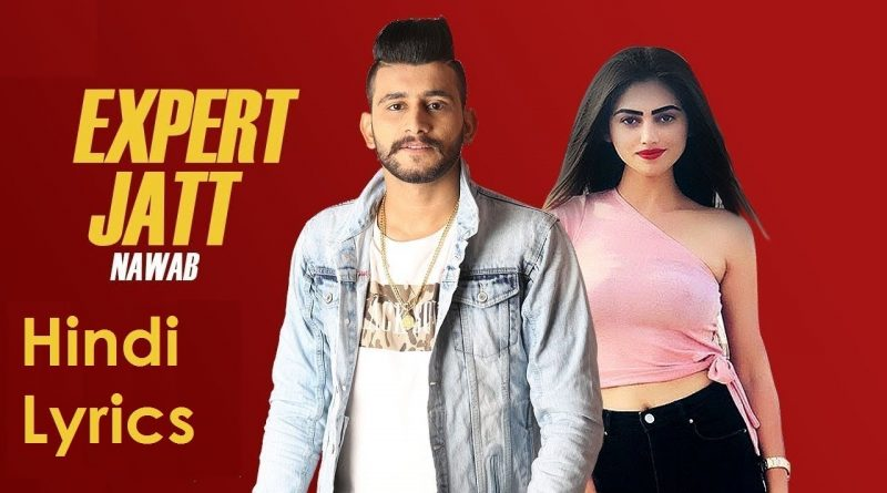 Photo of Expert Jatt Mp3 Song Download Remix In High Quality HD